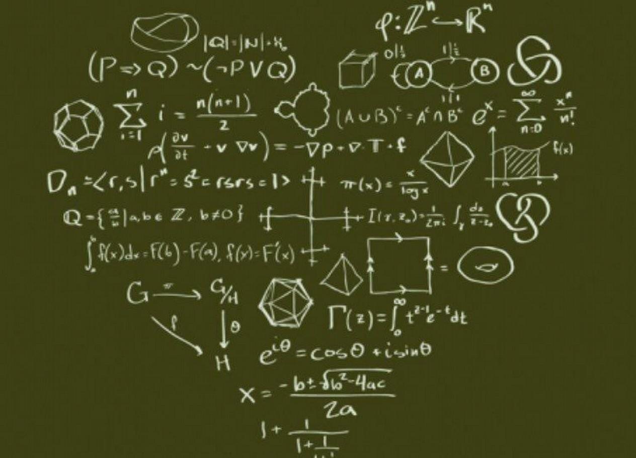 Репетитор по математике 5-9 классов оказываем услуги
