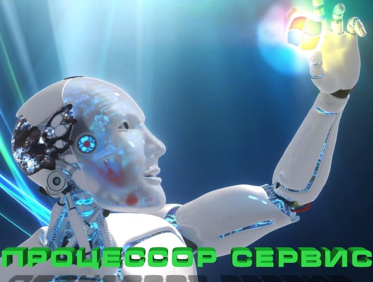 Ремонт компьютерной и мелкой бытовой техники и тв оказываем услуги